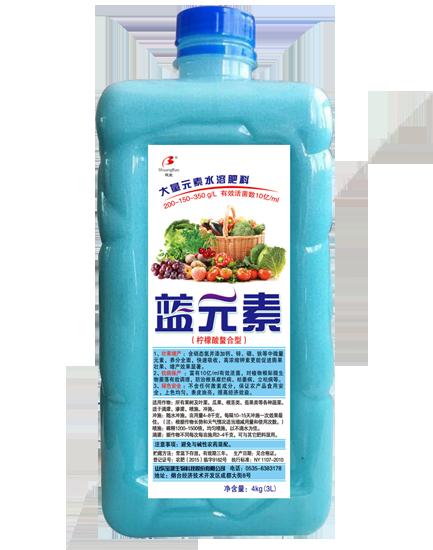 蓝元素(柠檬酸螯合型)